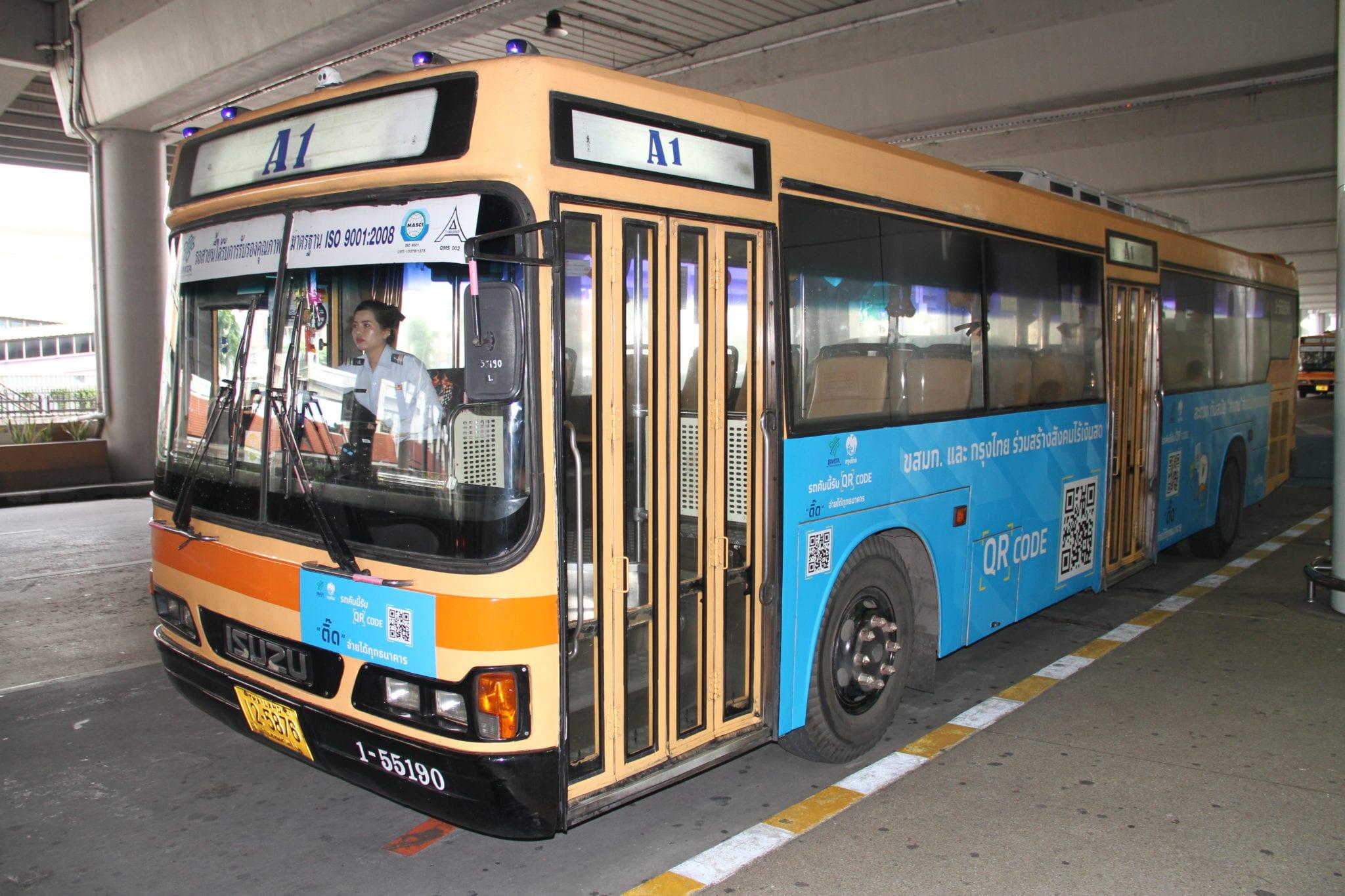 รถโดยสาร car free day รถโดยสารประจำทาง รถสาธารณะ