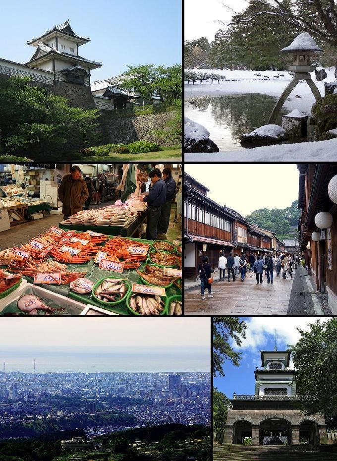 เที่ยวญี่ปุ่นที่เที่ยวญี่ปุ่นที่เที่ยวคานาซาว่าเที่ยวคานาซาว่า