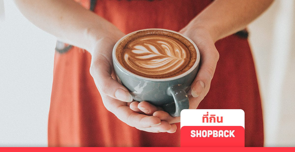 คอกาแฟไม่ควรพลาด 5 กาแฟคั่วบดแนะนำ 2019 รสชาติดี จิบทีตาตื่น