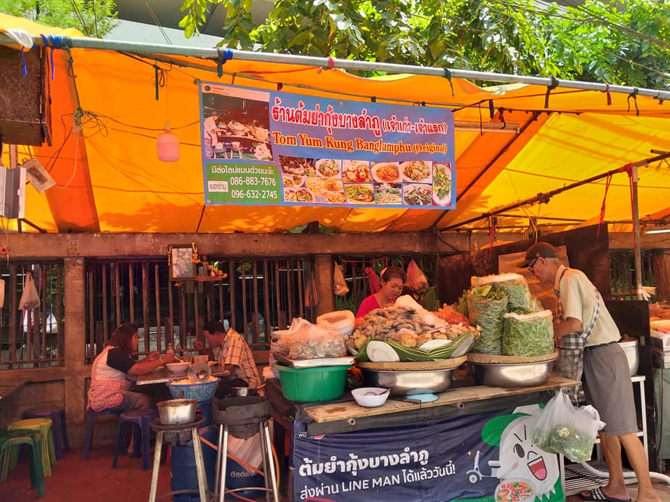 อาหารไทย ต้มยำกุ้ง ร้านอาหารไทย ต้มยำกุ้งน้ำใส