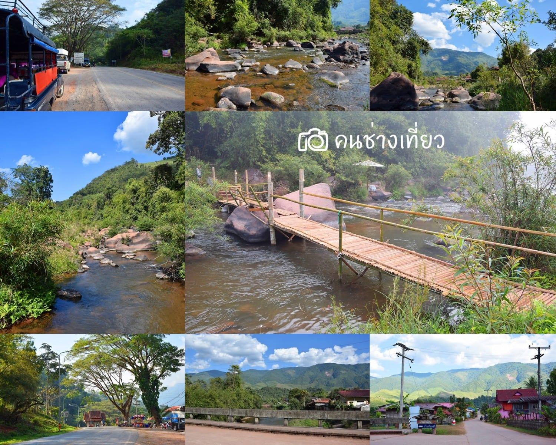 เที่ยวน่าน, ที่เที่ยวน่าน, สถานที่ท่องเที่ยวไทย, สะปัน น่าน