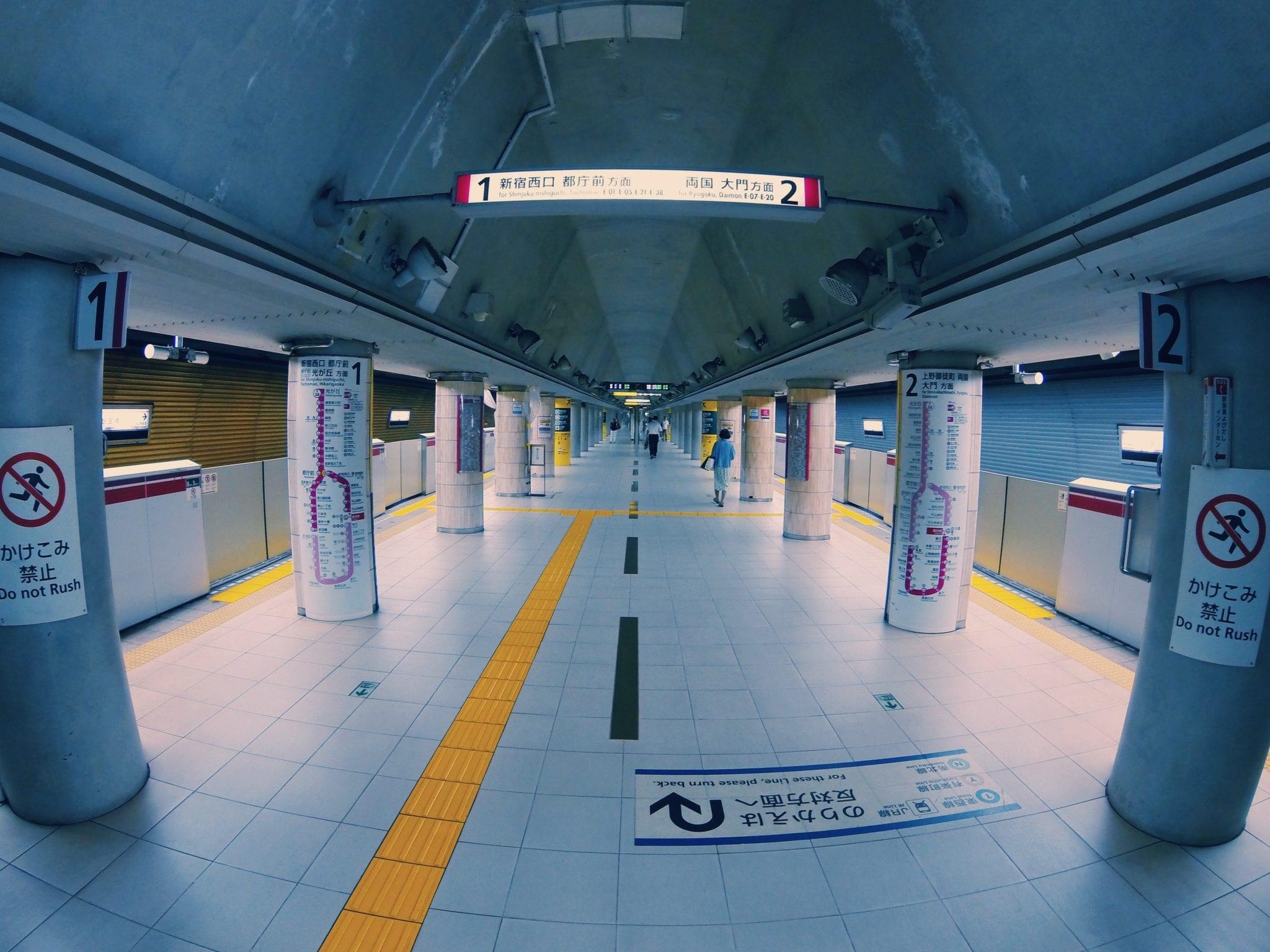 เที่ยวญี่ปุ่น, ที่เที่ยวญี่ปุ่น, ตั๋ว jr pass, jr pass คือ