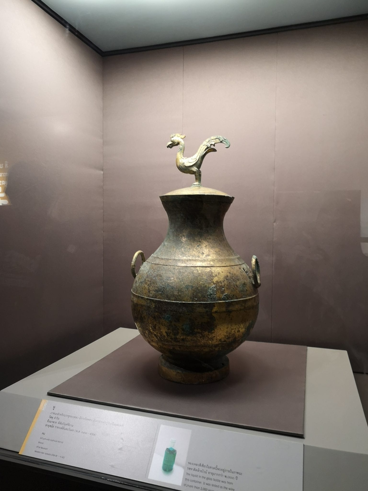 นิทรรศการ, พิพิธภัณฑสถานแห่งชาติ พระนคร, จิ๋นซีฮ่องเต้,สุสานจิ๋นซี