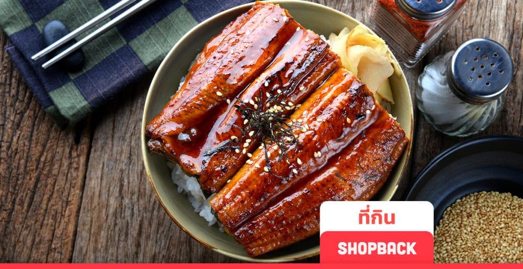 ร้านอาหารญี่ปุ่น, ปลาไหล, ปลาไหลญี่ปุ่น, ข้าวหน้าปลาไหล