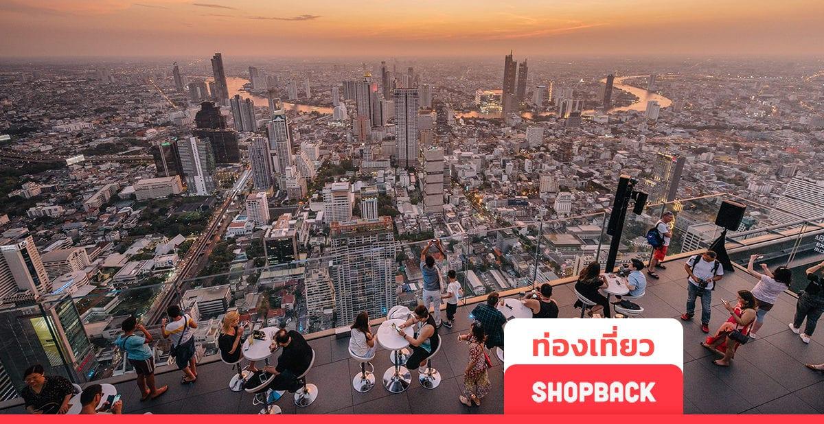 รวม 10 กิจกรรม-สถานที่เที่ยวในกรุงเทพ 2019 ชมกรุงเทพได้ทุกมุมมอง