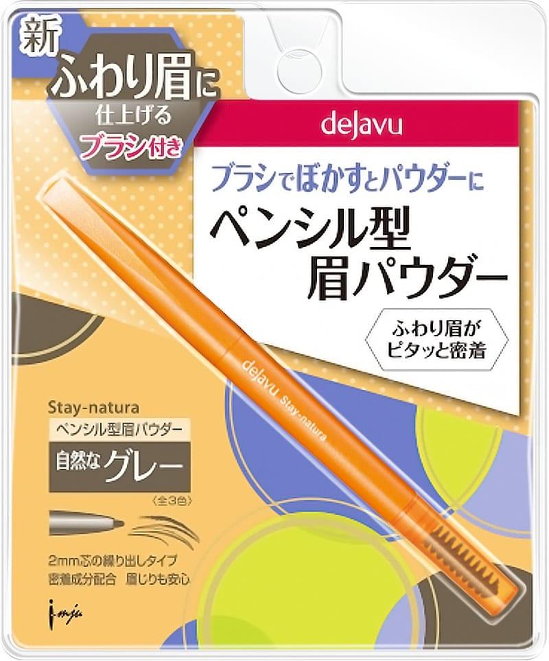 ดินสอเขียนคิ้ว, ที่เขียนคิ้ว, ที่เขียนคิ้วยี่ห้อไหนดี, รีวิวดินสอเขียนคิ้ว