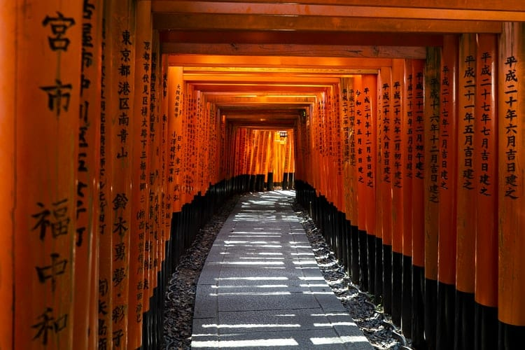 สถานที่ท่องเที่ยวในเกียวโต, เที่ยวเมืองเกียวโต, ร้านอาหารในเกียวโต, ที่เที่ยวในเกียวโต