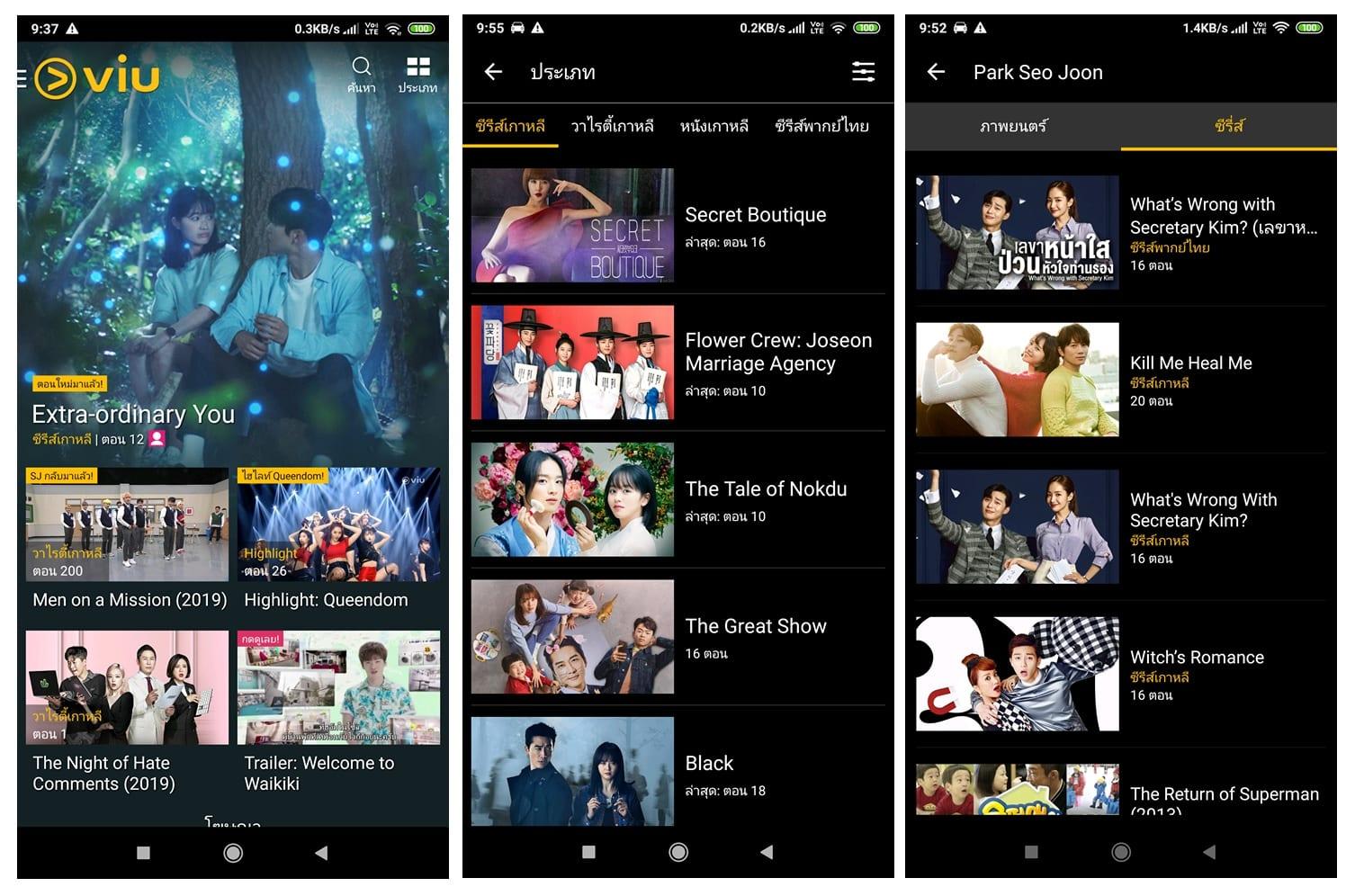 ดูหนังใหม่ล่าสุด, แอพดูหนัง, app ดูหนังฟรี, แอพดูหนังฟรี, แอพดูหนังฟรี android