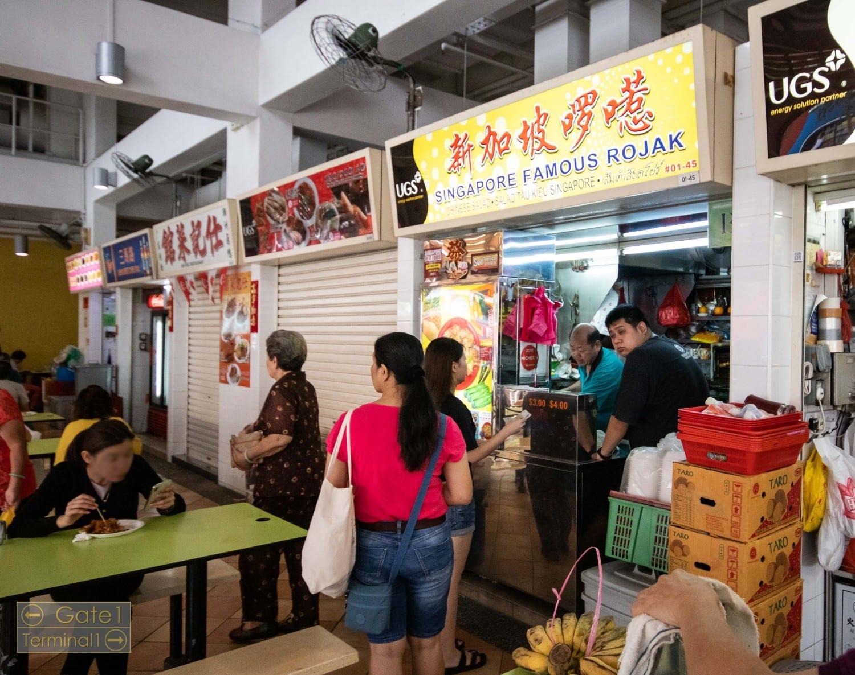 อาหารสิงคโปร์, อาหารประเทศสิงคโปร์, ร้านเด็ดสิงคโปร์, ร้านอาหารสิงคโปร์