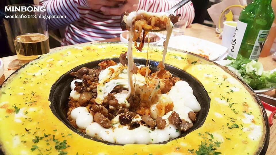 เมนูอาหารเกาหลี, อาหารประจำชาติเกาหลี, อาหารเกาหลี, เมนูชีส