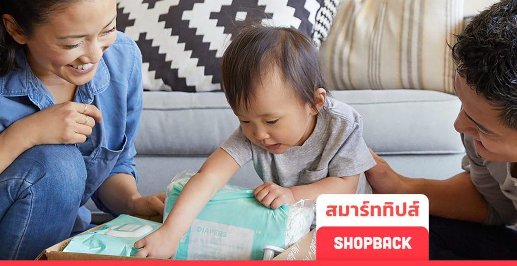 สินค้าเด็ก, ของใช้เด็กเล็ก, ของใช้แม่และเด็ก, ร้านขายของเด็ก