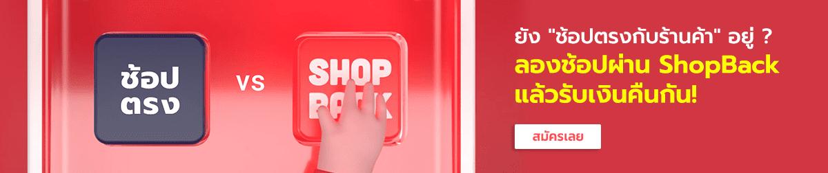 ShopBVIAShopBack_-_Hero