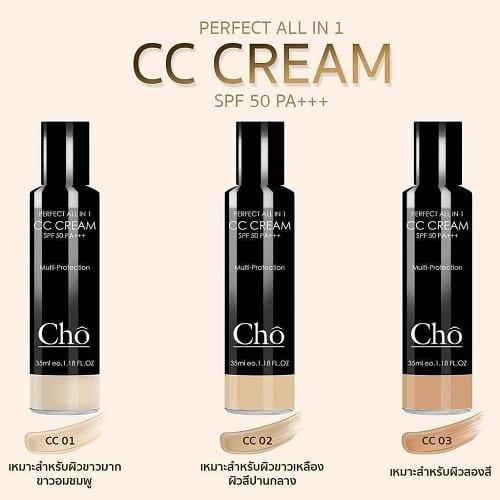 cc cream รีวิว, cc ครีม ยี่ห้อไหนดี, cc ครีม คืออะไร, cc cream คือ