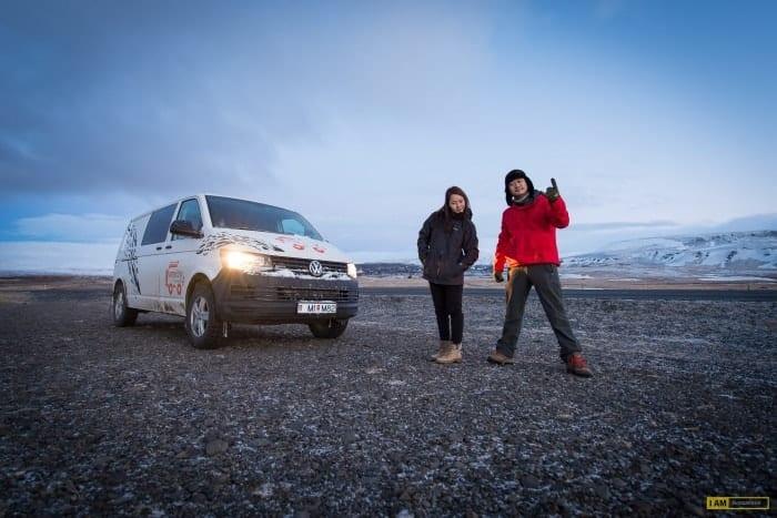 แสงเหนือ ไอซ์แลนด์, ล่าแสงเหนือ, แสงออโรร่า, ตามล่าแสงเหนือ