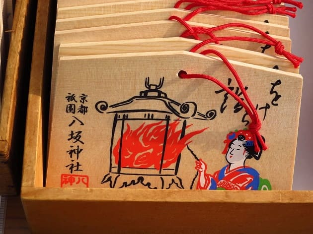 ฉลองปีใหม่, เทศกาลปีใหม่ญี่ปุ่น