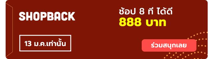 วันไหว้ตรุษจีน 2563, วันตรุษจีนปี 2563