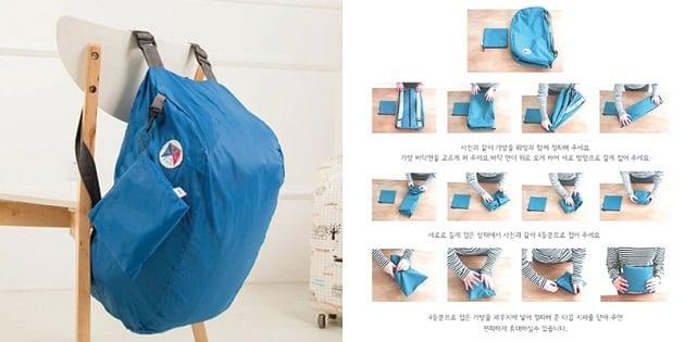 กระเป๋าลดโลกร้อน, กระเป๋าลดโลกร้อนพับได้