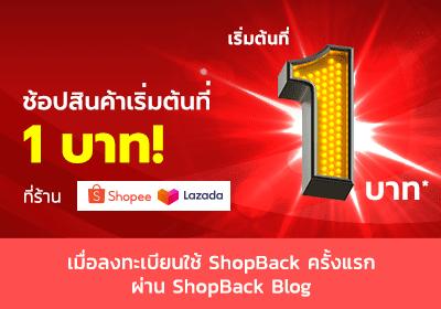 https://app.shopback.com/Blog-ShopBack
