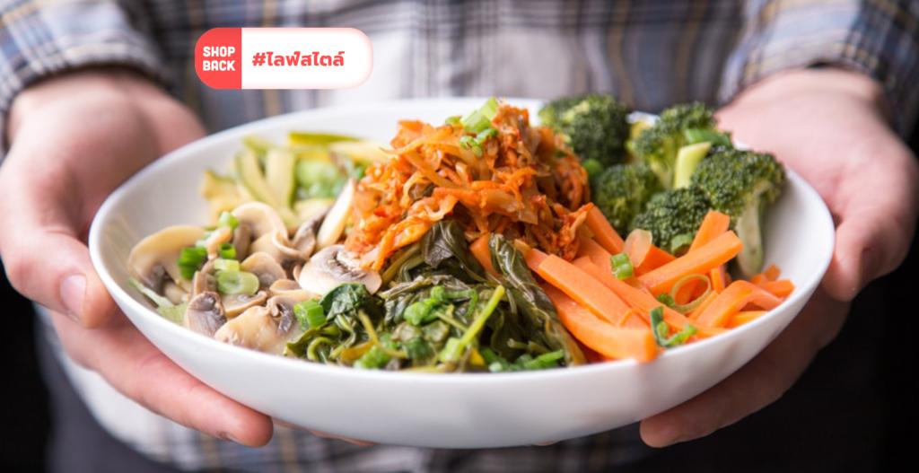 plant based diet คือ, plant based diet กินอะไรได้บ้าง