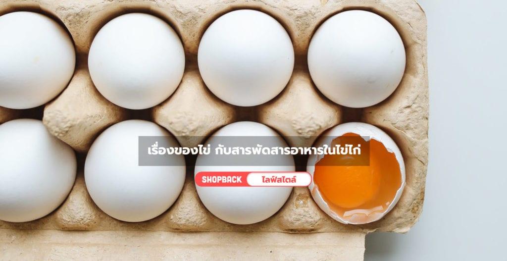 สารอาหารในไข่ไก่, ไข่ไก่แคลอรี่