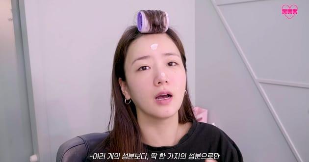 วิธีบำรุงผิวหน้า, วิธีดูแลผิวหน้าเกาหลี