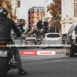 จ่ายภาษีรถจักรยานยนต์ออนไลน์, ภาษีรถยนต์ออนไลน์