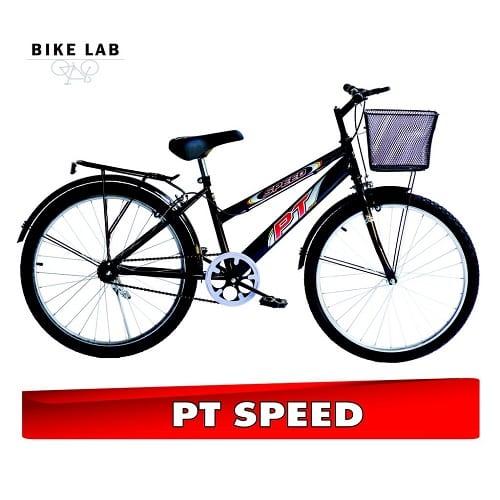 จักรยานราคาไม่เกิน 1000, จักรยานเท่ๆ