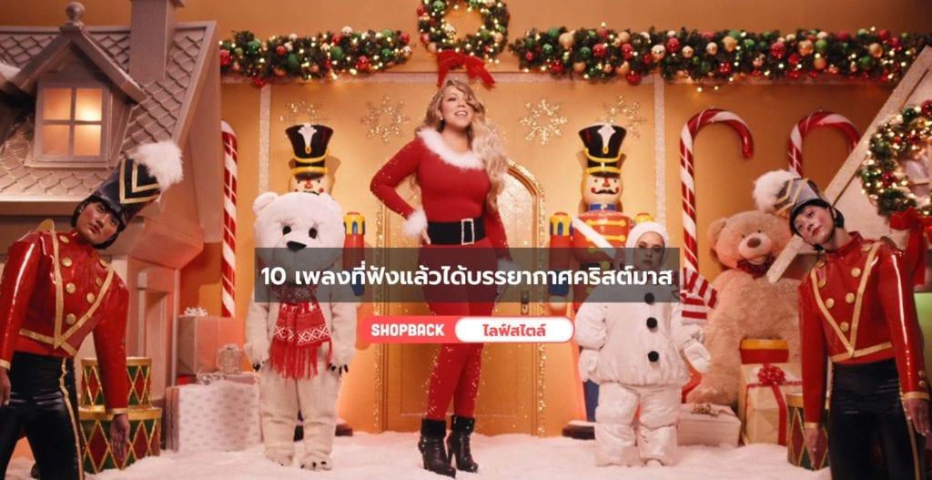 เพลงวันคริสต์มาส, เพลง jingle bells
