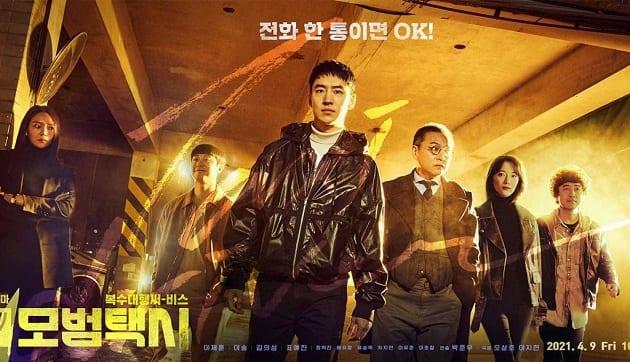 ดูละครเกาหลี, ละครเกาหลีน่าดู