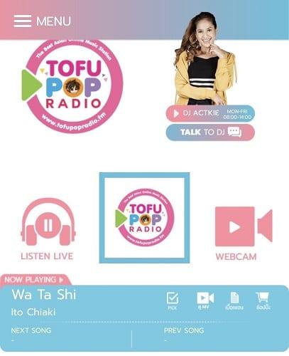 เพลงเกาหลีเพราะๆ ซึ้งๆ, ฟังเพลงเกาหลีเพราะๆ
