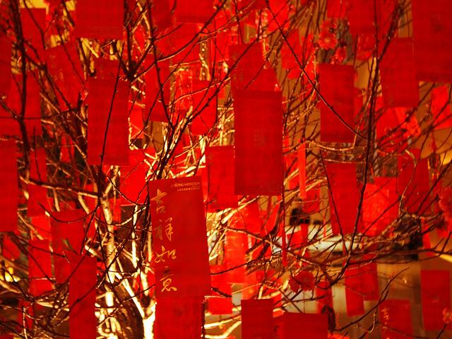 中國過年領紅包