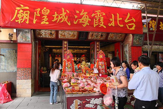 台北霞海城隍廟情人節求紅線