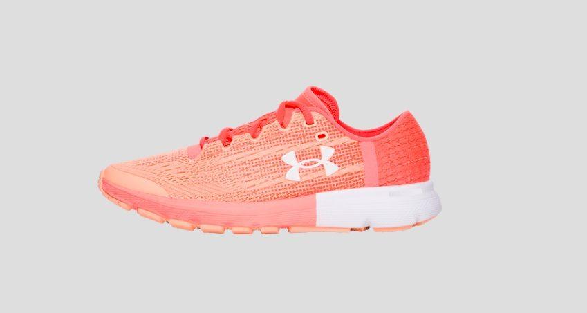 穿上這麼粉嫩的鞋運動,心情都好起來了