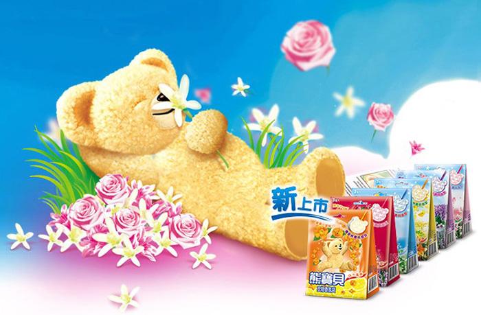 台灣伴手禮熊寶貝衣物香氛袋