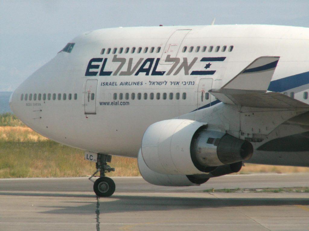 El_Al