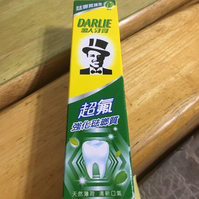 台灣伴手禮黑人牙膏
