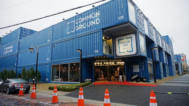 首爾免費景點建大倉庫