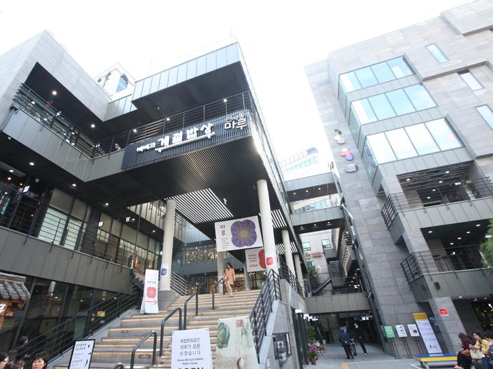 韓國免費景點仁寺洞maru