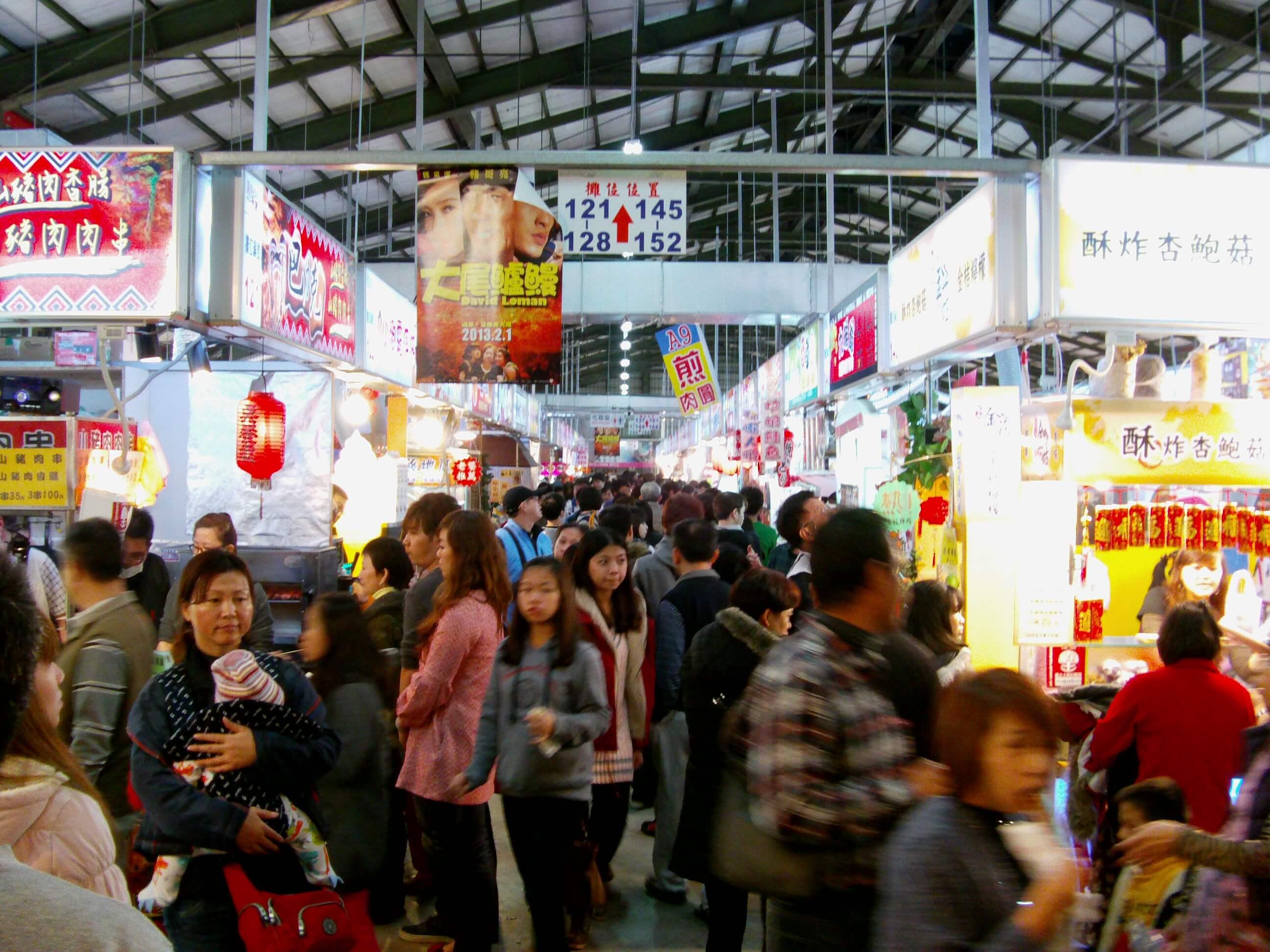 澳洲美食部落客推薦,15樣台灣夜市必吃美食