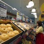 korea supermarket