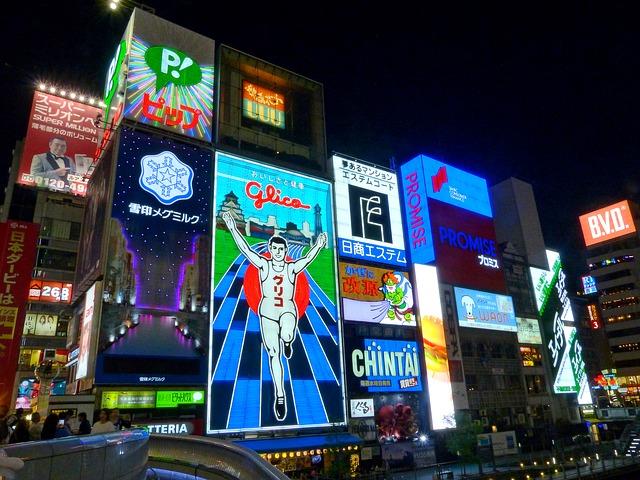 通通無料入場!10個大阪免費景點,日本自由行這樣玩最省