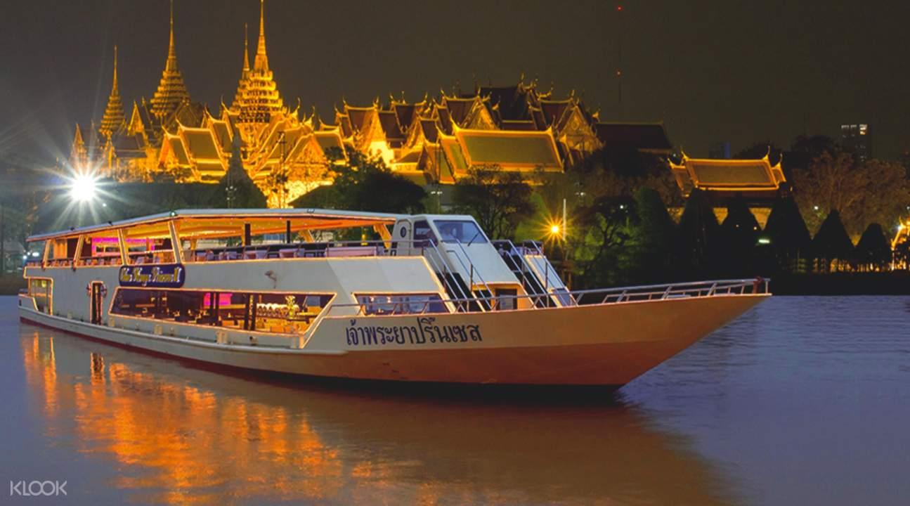 昭帕雅公主號夜遊湄南河自助晚餐