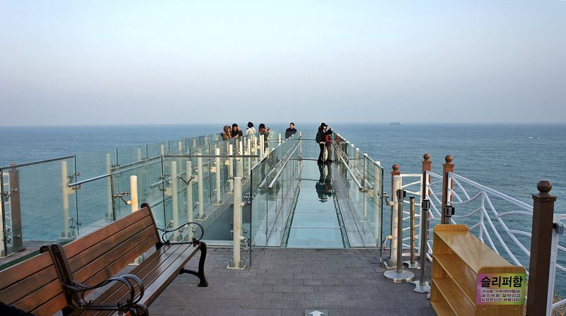 五六島天空步道skywalk