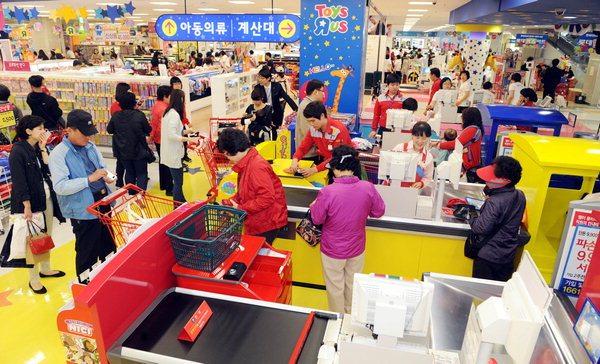 樂天超市Lotte Mart