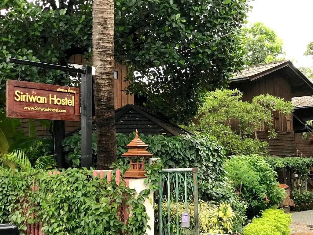 Siriwan-Hostel