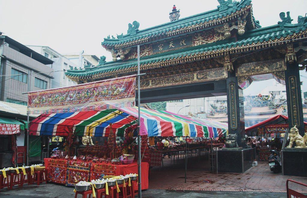 台灣中元節普渡