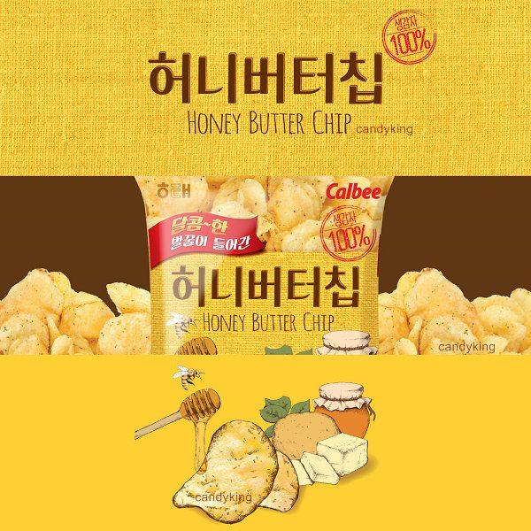 韓國 Calbee 蜂蜜奶油洋芋片