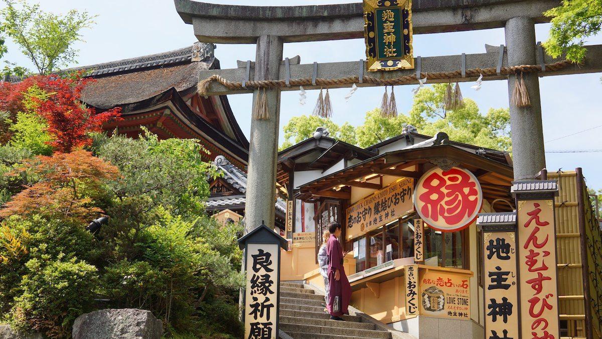 情人節求姻緣?!超靈驗的日本戀愛神社10選(京都篇)