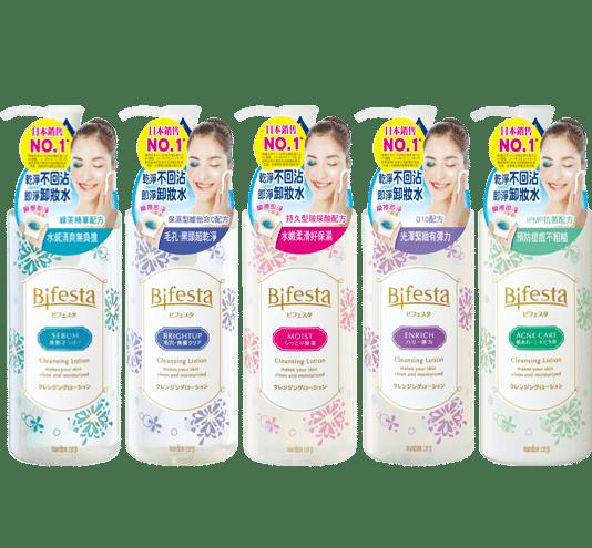 Bifesta卸妝水