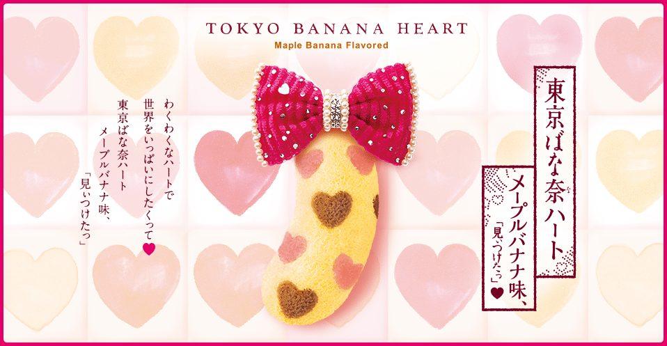 東京必買伴手禮──東京芭娜娜限定口味大集合